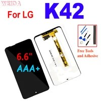 100 tested 6 6 aaa lcd for lg k42 lcd display touch screen digitizer assembly with frame for lg k42 lcd replacement parts