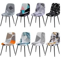 small size printed solid color shell chair covers print floral bar chair cover cover short size seat case for living room