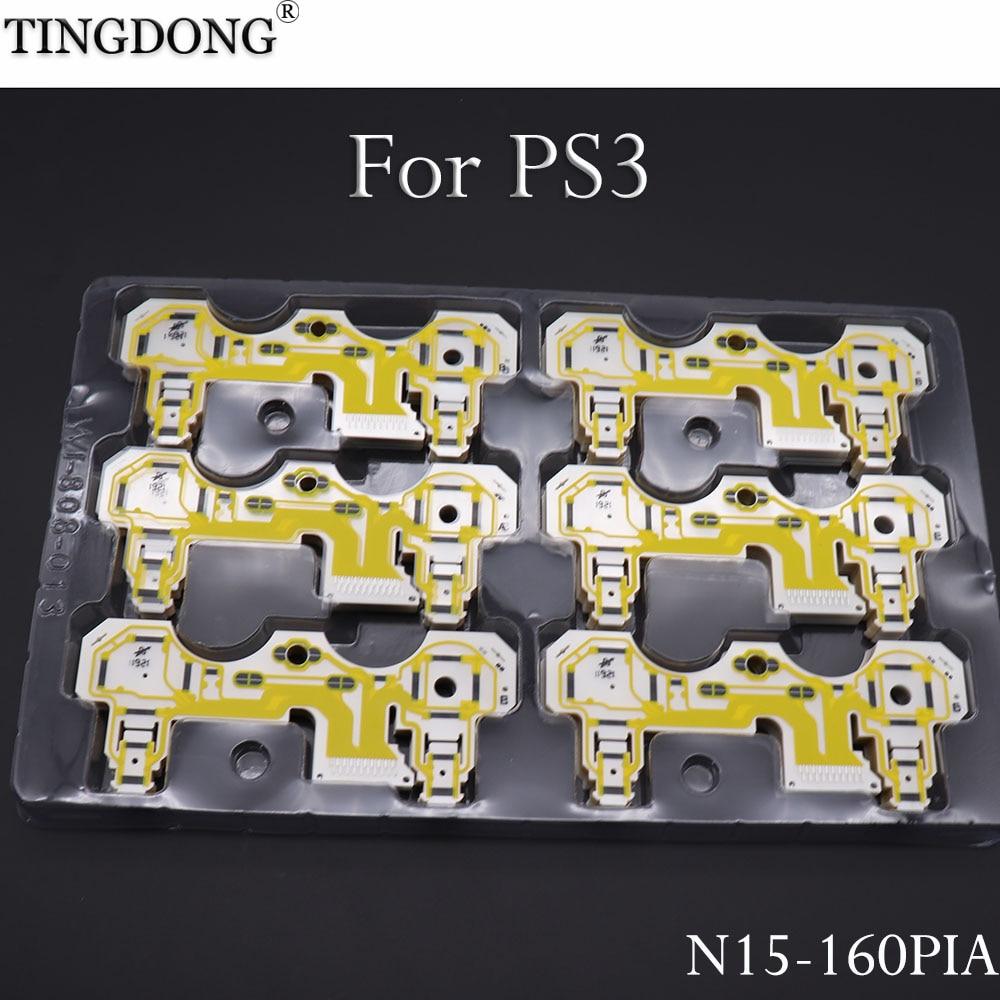50 шт. проводящая пленка проведения Плёнки Гибкий плоский кабель для Игровые приставки 3 PS3 контроллер N15-160PIA проводящая пленка оригинальный ...