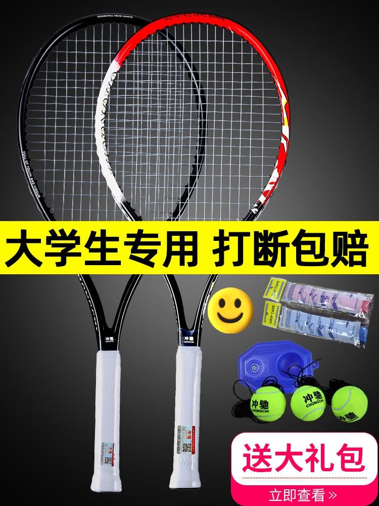 Tennis Rackets Beginner Trainer Carbon Training