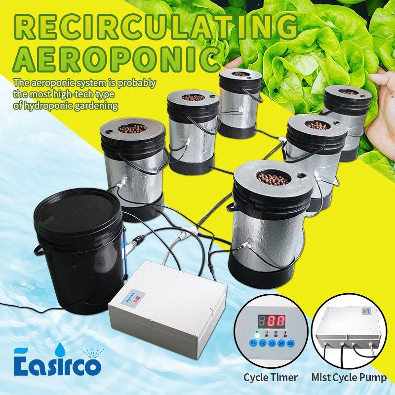 재순환 aeroponics 시스템 6pcs 5 갤런 라운드 버킷. Cloner bucket 수경 재배 시스템 맞춤 제작 가능