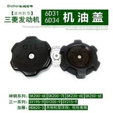 Pour les excavatrices KOBELCO SK200/SK230/SK250-6E bouchon dhuile R215 Sany Mitsubishi 6D31/6D34