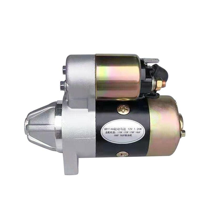 محرك الديزل بداية المحرك مضخة بداية الكهربائية مولد مجموعة محرك بداية 12 فولت 1.2KW QD114A Y محرك الديزل بدء تشغيل المحرك مضخة E