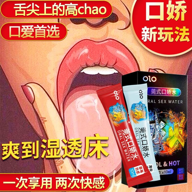 Секс-игрушки для орального секса для женщин, аксессуары для орального секса, 2 вкуса Эротика флирт, товары для пар, игры для взрослых, оральны...