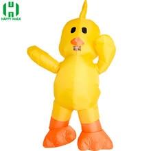 Pourim gonflable petit jaune canard Costume sauter canard Costume Halloween fête de noël Cosplay Costumes Air soufflé drôle robe