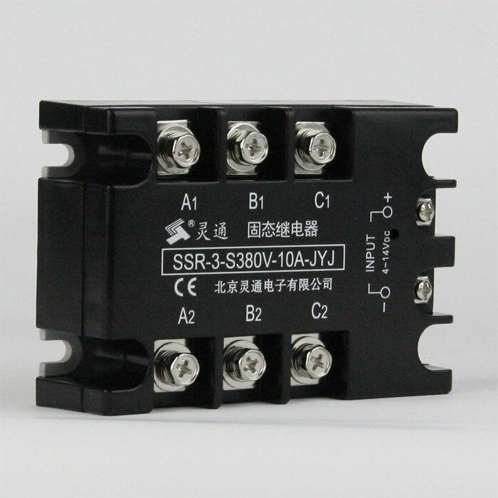 تتابع الحالة الصلبة ثلاثي الطور SSR-3-S380V-10A-JYJ موزع وقود