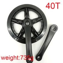 Alliage daluminium 36T 46T 40T vélo pliant à une vitesse roue à chaîne manivelle de vélo