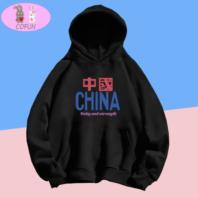 COFUN الصين الصينية مطبوعة موضة هوديس البلوز Harajuku مقنعين Sweatershirt للجنسين