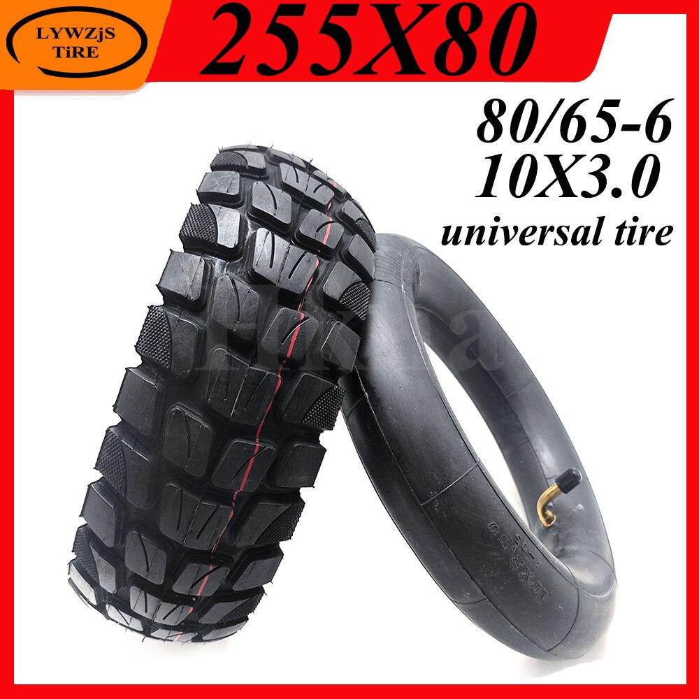 Neumático interior y exterior de 255x80 para Scooter Eléctrico Zero 10x Dualtron KuGoo M4 actualizado 10 pulgadas 10x3,0 80/65-6 neumático fuera de carretera