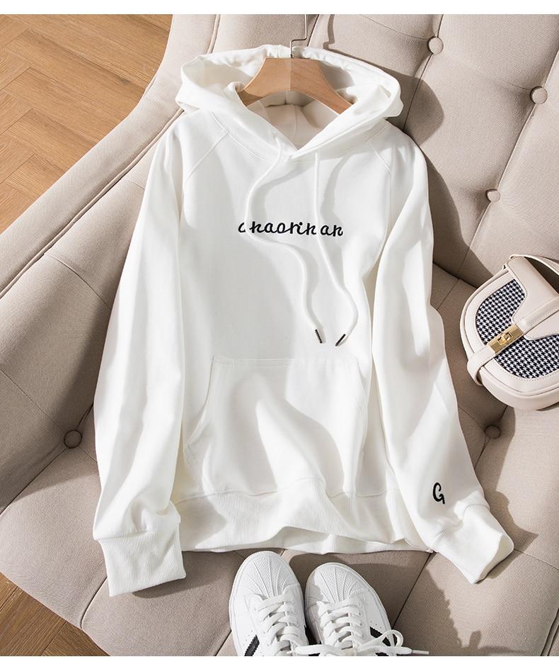 New autumn/winter 2021 couples pure color small C hoodie men's tide zipper cardigan cotton 6