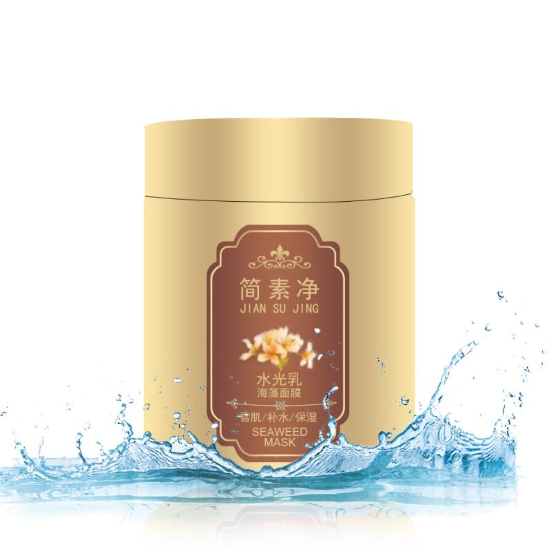 80g Water Bright Emulsion Seaweed Mask Moisturizing And Brightening Skin Care Whitening Masks Skin Tone Mask Face Care