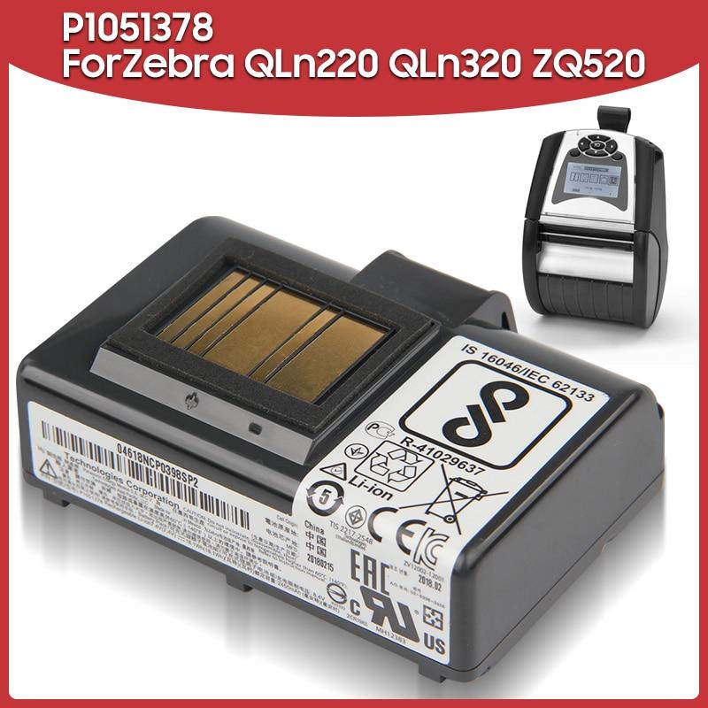 بطارية بديلة أصلية P1051378 P1023901 2450mAh للطابعات المحمولة زيبرا QLn220 QLn320 QLn220HC ZQ520