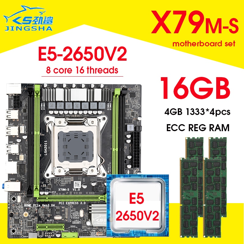 X79M-S اللوحة الأم مجموعة مع مجموعات LGA2011 سيون E5 2650V2 CPU 4 قطعة x 4 جيجابايت = 16 جيجابايت ذاكرة DDR3 RAM المبرد 1333 ميجا هرتز PC3 10600