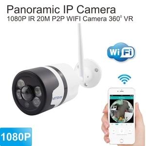 MTStar 1080P 360 degree VR Panoramic WIFI Security  Camera Outdoor Watterproof  Two Way Audio Bullet Camera