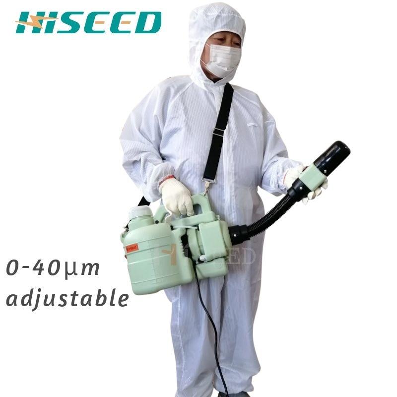 HISEED ULV EG zertifiziert Hohe portabilität Tragbare ULV Kalt Fogger sprayng 0-40 um