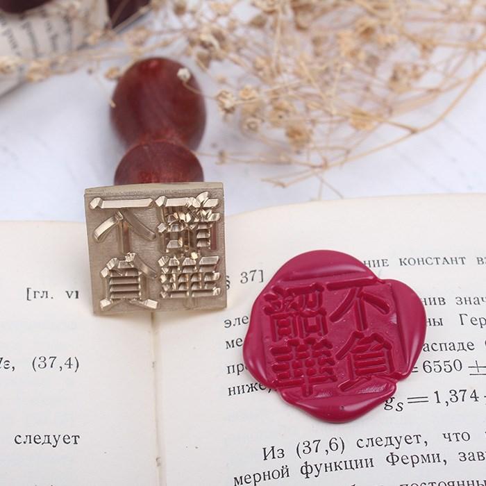 Dostosowane Logo ślub lak pieczęć kwadratowy kształt spersonalizowane zaproszenia wosk pieczęć pieczęć Retro pieczęć pieczęć woskowa niestandardowy projekt