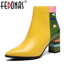 FEDONAS 2020 marque de mode femmes bottines imprimer talons hauts dames chaussures femme fête danse pompes de base en cuir bottes