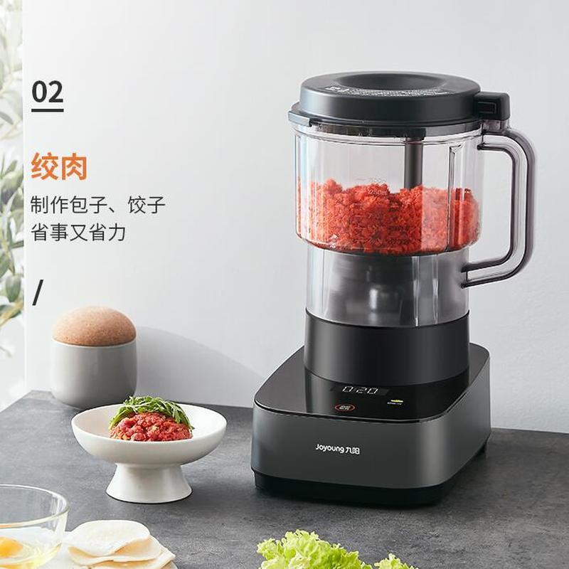 1750ML Silencieux mur machine de rupture de chauffage domestique automatique soja lait complément alimentaire cuisson multifonction machine nouveau Y933
