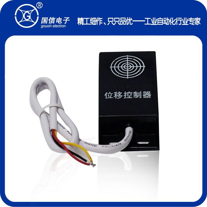 Controladores de desplazamiento sensores de desplazamiento de tres y cuatro cables máquina de fabricación de bolsas interruptor de cambio de alimentación