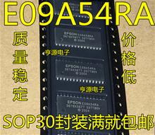 E09A54RA 3676X3677