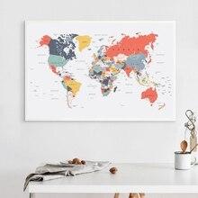 Affiche murale bleue jaune sarcelle   Affiche de carte du monde, couleurs du monde, peinture artistique, toile, corail, jaune, rose, image murale pour salon, décoration de la maison