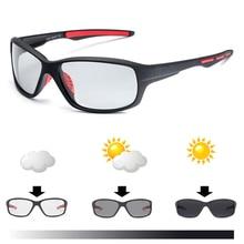 Photochromic polarizado gafas ciclismo deportes al aire libre de Color lente cambiante MTB bicicleta gafas de sol en la pesca gafas AC0255