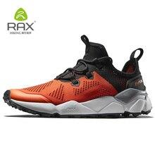 RAX 2017 신사용 스웨이드 가죽 방수 쿠션 하이킹 신발 통기성 야외 트레킹 배낭 여행 신발 남성용