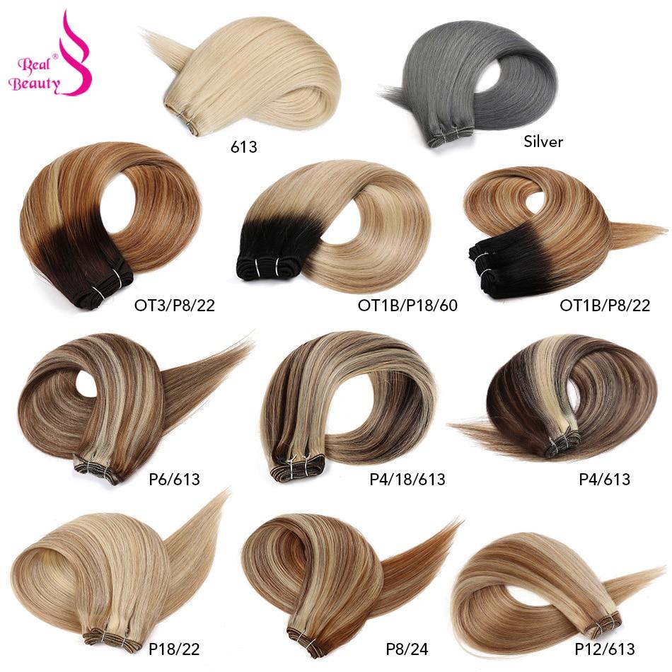 Real Beauty-وصلات شعر ريمي برازيلية طبيعية ناعمة ، لون شمالي ، مظلل ، 18 إلى 26 بوصة