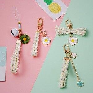 Sweet Daisy Keychain Male Female Cute Cartoon Creative Personality Bag Accessories Car Keys Pendant Keying Gift 2021 New