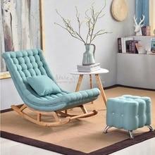 21% loisirs européens heureux Chaise berçante Chaise Longue balcon Chaise berçante unique canapé Chaise Siesta Chaise inclinable