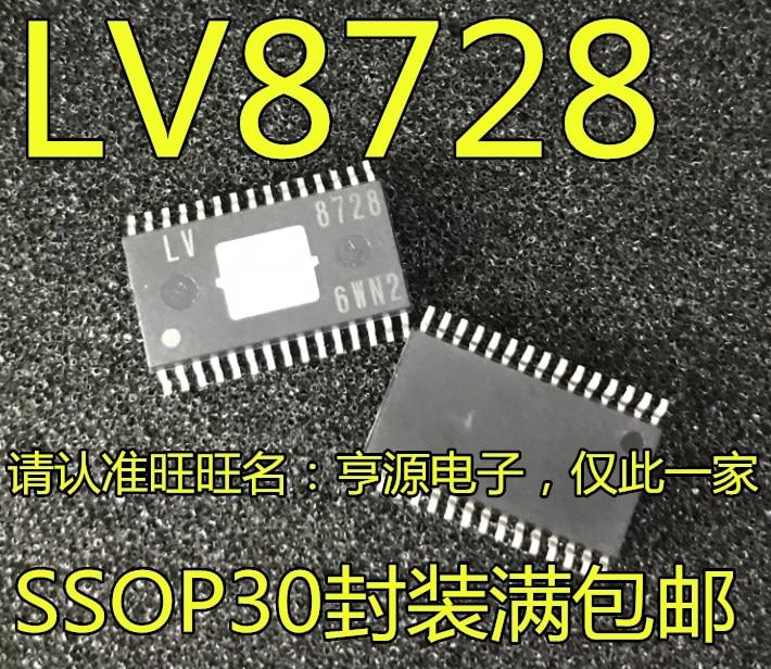 LV8728 LV8728MR - AH THB6128 chips