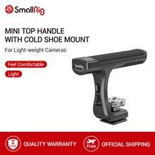 Petite poignée universelle Mini haut avec support de chaussure froide pour caméras légères caméra Cage LED Microphone bricolage poignée-2760
