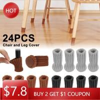 Защитные чехлы на ножки стульев Посмотреть