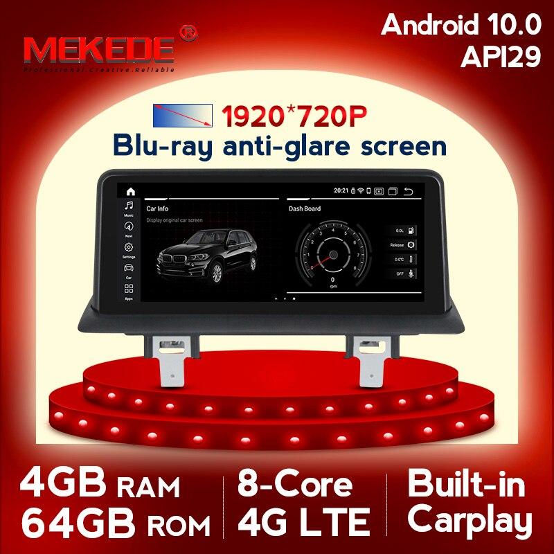 جديد وصول! Mekede android10 سيارة لتحديد المواقع والملاحة مشغل وسائط متعددة لسيارات BMW E81 E82 E87 E88 120i 2005-2012 مع شاشة IPS