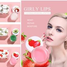 Masque hydratant pour les lèvres, baume pour les lèvres, mignon, lisse et sèche, répare les lèvres, réduit les lignes, changé de couleur, ktslm2
