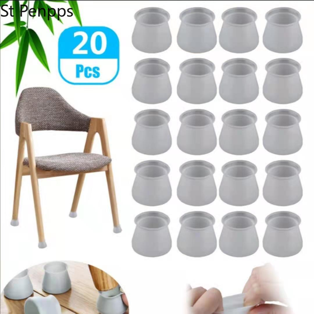 20pcs/Set Silicon Furniture Leg Protection Cover Table Feet Pad Floor Protector For Chair Floor Protection Anti-slip Table Leg