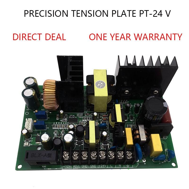 220 V precision tension circuit board pt24 v-3 controller magnetic powder clutch electromagnetic brake strand extruder