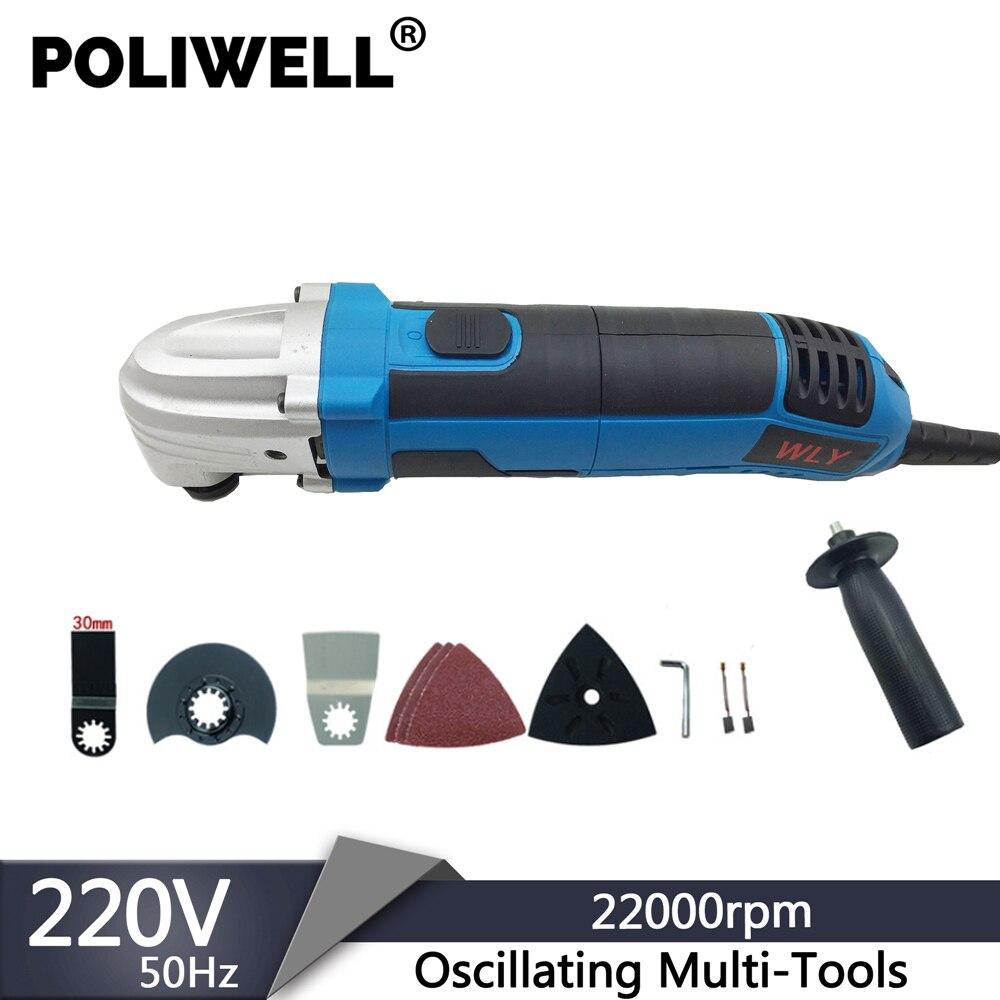 POLIWELL 300W 220V 6 velocidades oscilante eléctrico Multi-herramienta de corte de Metal de madera recortadora eléctrica hogar DIY oscilante herramientas