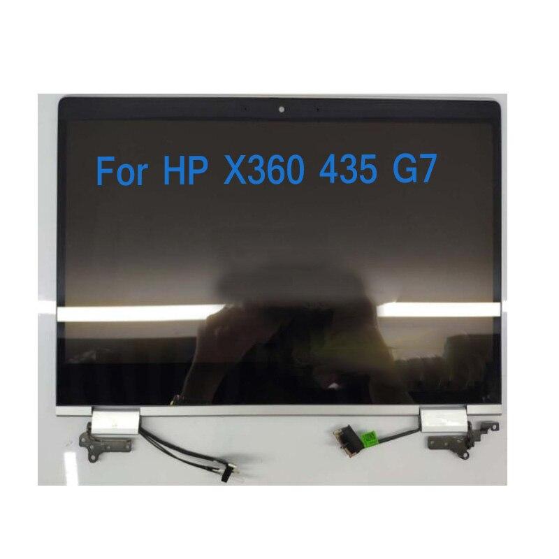 لماك بوك برو الشبكية 13 A1502 شاشة LCD تجميع كامل MF839 M841 EMC 2835 2015 سنة خالية من فيلم الحماية