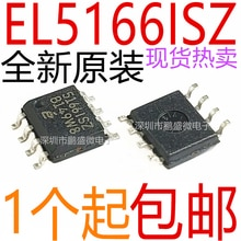 3pcs/lot EL5166ISZ EL5166 5166ISZ 51661SZ SOP-8 In Stock