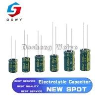 50v 63v 80v 100v 160v high frequency low esr aluminum capacitor 100uf 220uf 330uf 470uf 680uf 1000uf 1500uf 2200uf 3300uf