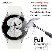 screen protectors film for samsung galaxy watch 4 40mm 44mm watch4 classic 42mm 46mm tempered glass protective scratch resistant