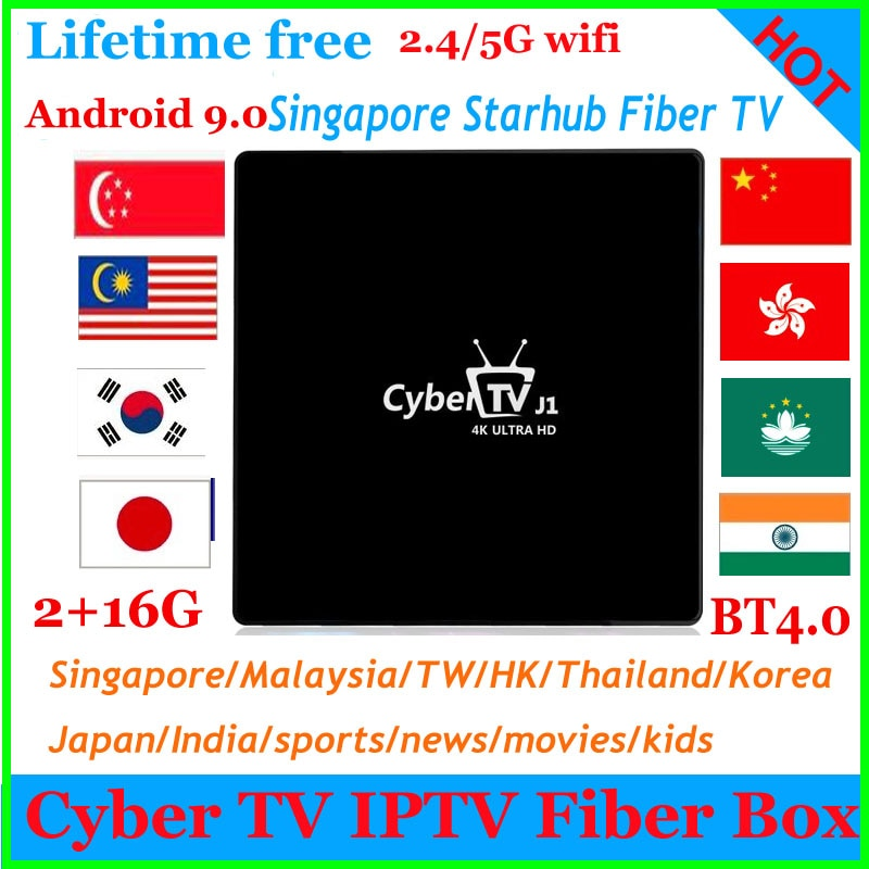 2019 Сингапур, Starhub волокна кибер-ТВ J1 IP ТВ умный ящик 2/16g Версия 9,0 поддержка BT4.0 2,4/Wi-Fi 5 ГГц двухъядерный процессор Wi-Fi Sony Cyber ТВ Бесплатная ТВ