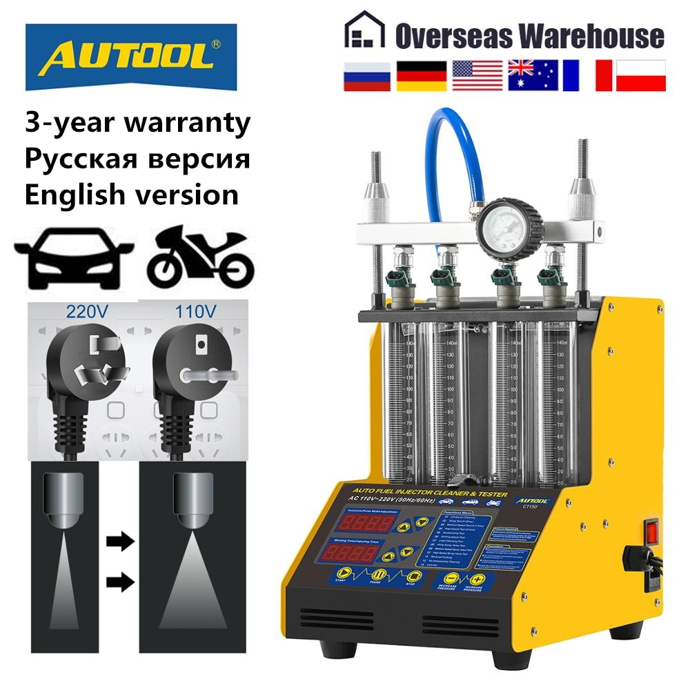 AUTOOL CT150 Car Fuel Injector Tester Cleaning Machine Motorcycle Injector Cleaner Test Ultrasonic G