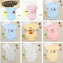 1 Pcs Random 0-15 Month Baby Rompers Newborn Boy Girls Clothes Short Sleeve  Clothing Body Jumpsuit