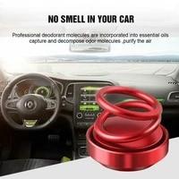 ELOOLE rotative aromatherapie Machine concentree huile solide Mini Portable Air frais pur huile essentielle pour maison chambre voiture bureau