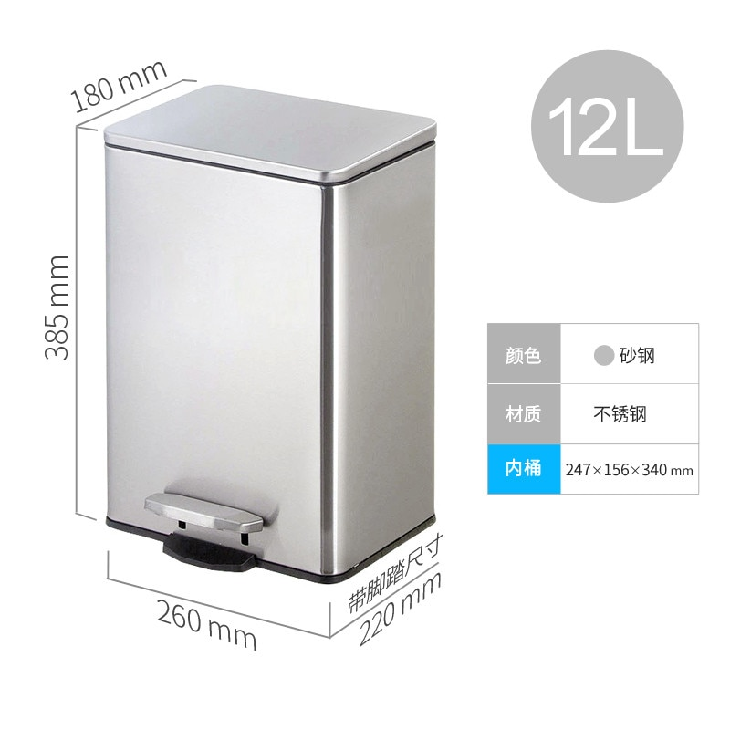 Luxury Large Trash Can Nordic Stainless Steel Modern Pedal Bedroom Trash Can Standing Cocina Household Cleaning Tools BD50WB enlarge