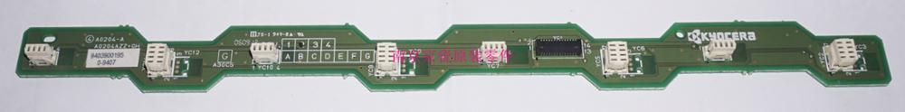 تستخدم جيدا كيوسيرا P.W. مجلس آسى طبل ربط ل: FS-C5350DN