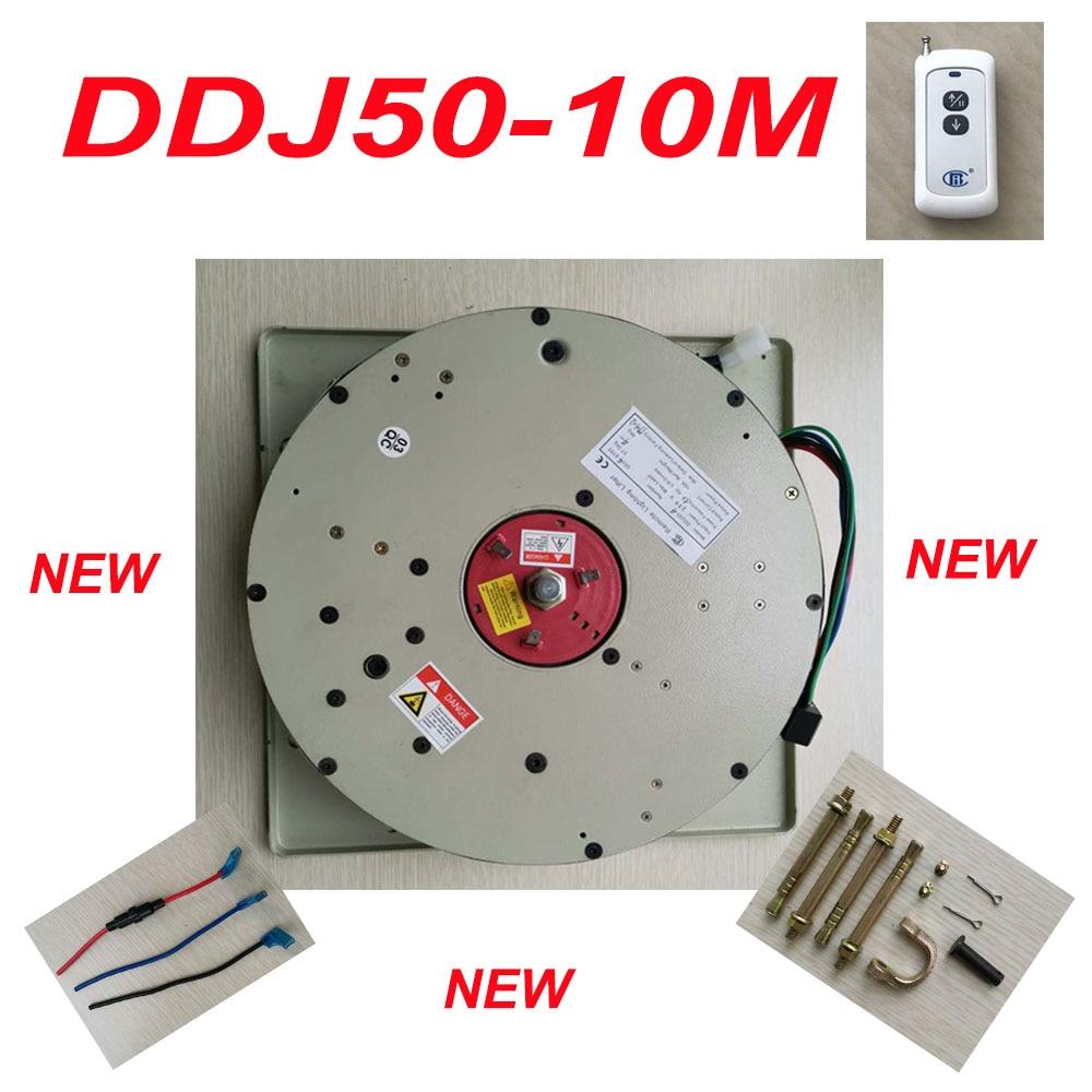 DDJ50-10M عن تحكم تخفيض نظام الثريا Scolling نظام الكريستال ضوء ارفع الرافعة الثريا ، 110-120V ، 220-240V