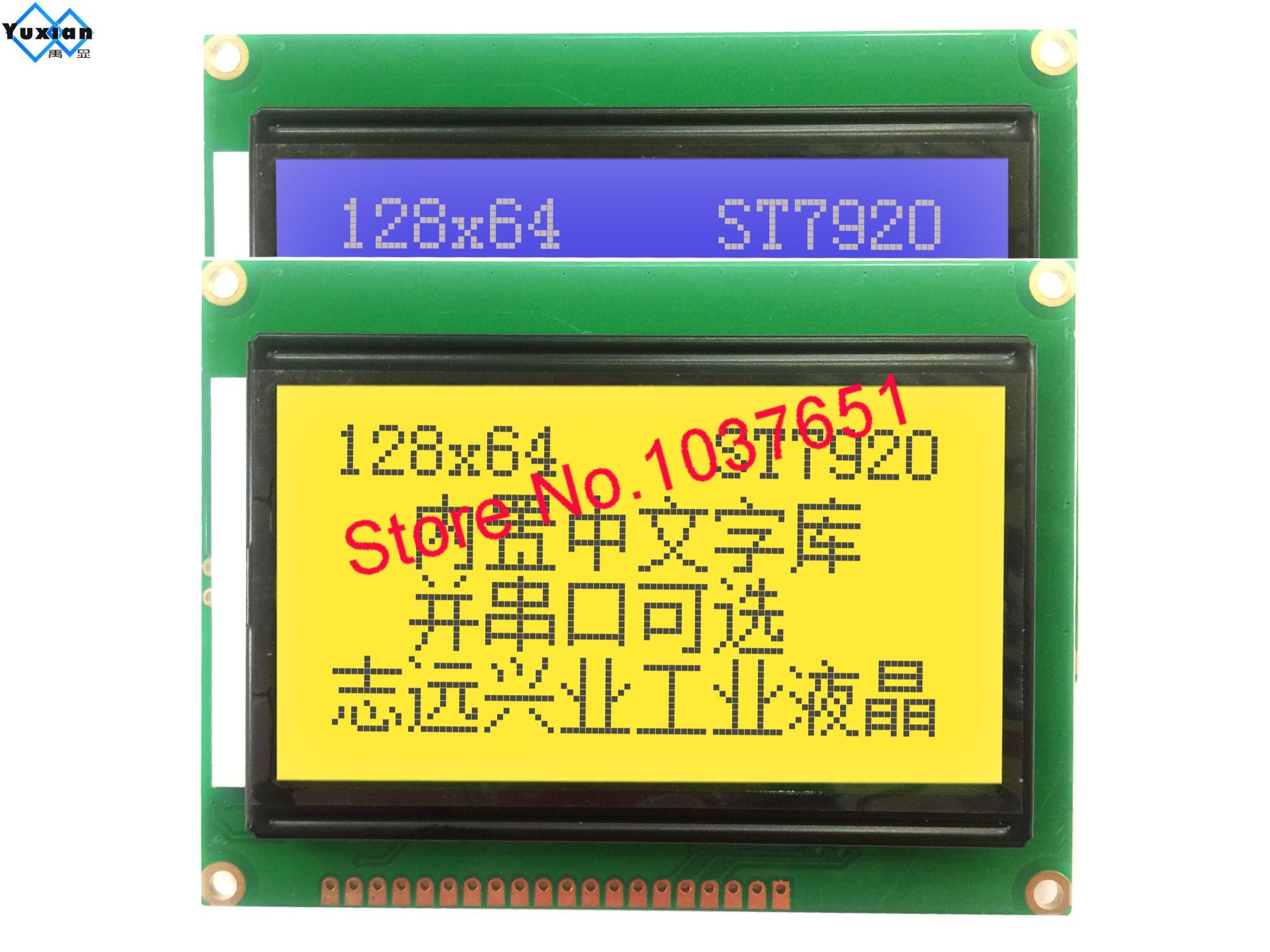 Модуль ЖК-дисплея 12864b V2.0 12864 STN зеленый синий 20pin SPI ST7920